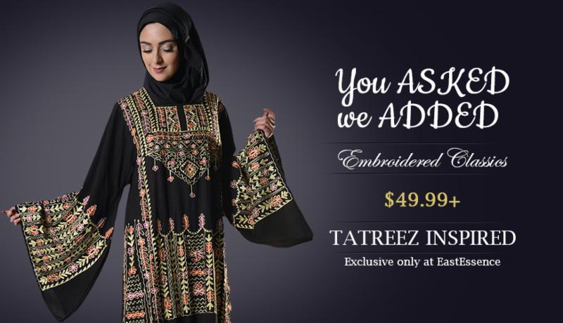 Ihram Kids For Sale Dubai: East Essence: Tatreez Embroidered Classics