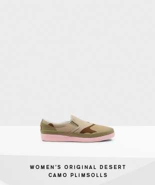 Women's Original Desert Camo Plimsolls