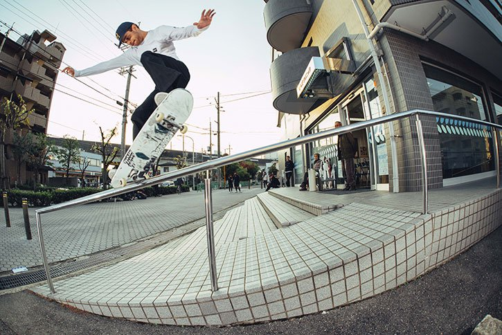 HUF City Japan Tour // Video Now Playing!