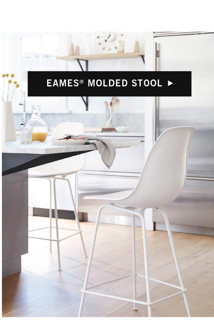 Eames Molded Stool