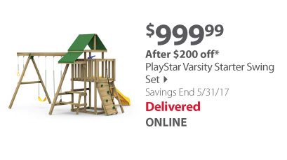 PlayStar Varsity Swing Set
