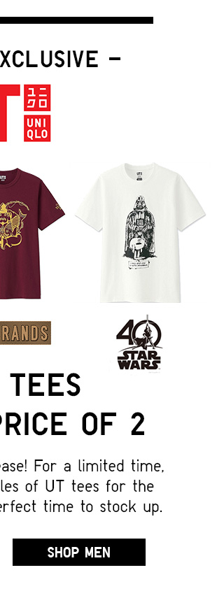 The Winning Designs Of Our Global T-shirt Design Competition - Shop Men