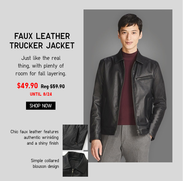 f420335a8 UNIQLO: The jacket makes the outfit | Milled