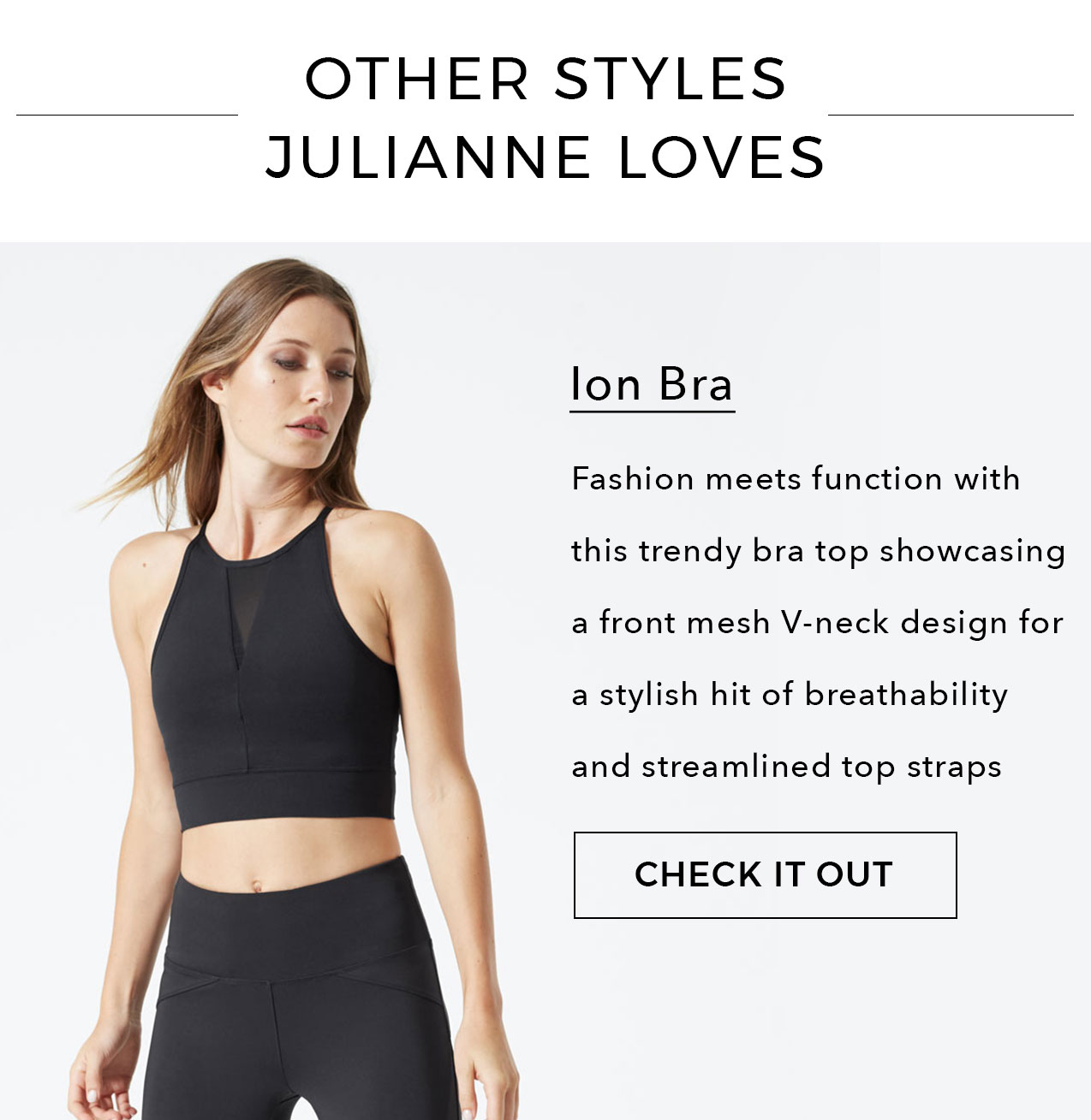 9896152806c14 MPG Sport  Julianne Hough s MPG Fall  17 Collection Has Landed!
