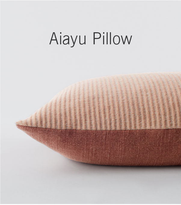 Aiayu Pillow