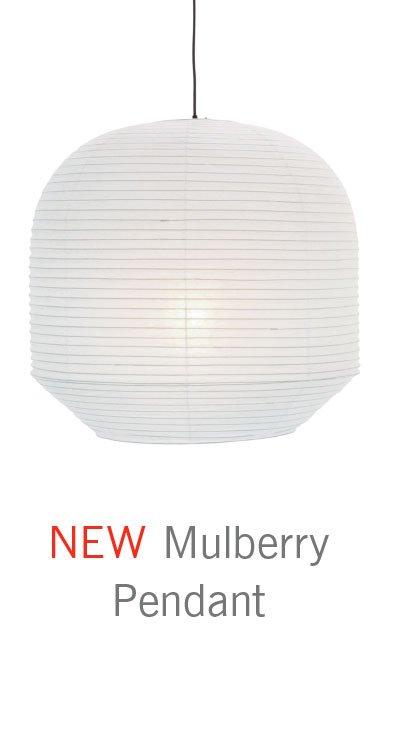 Mulberry Pendant