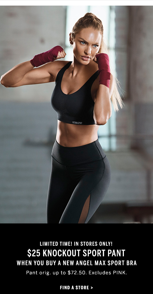 Victoria s Secret Knockout Sport Pant now only $25 in stores only