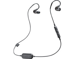 New Sound Isolating Earphones from Shure