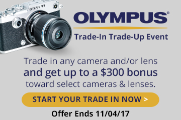 Olympus trade-in Banner