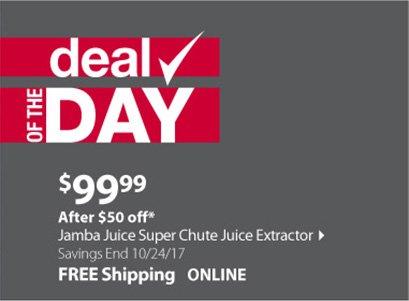 Jamba Juice Super Chute Juice Extractor