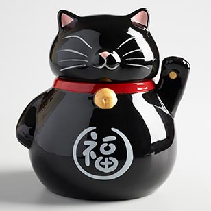 Black Lucky Cat Ceramic Cookie Jar ›