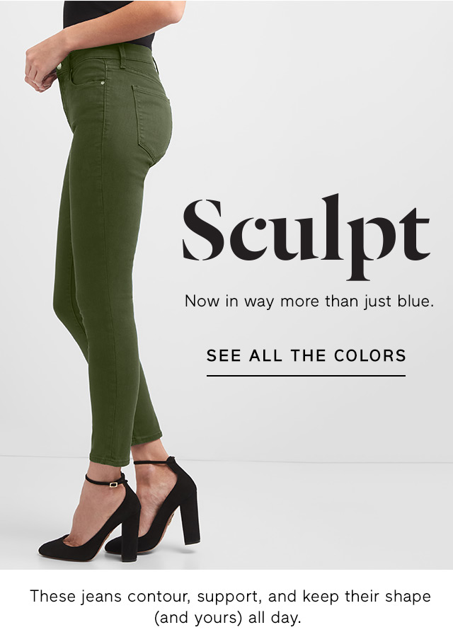 Sculpt | SEE ALL THE COLORS