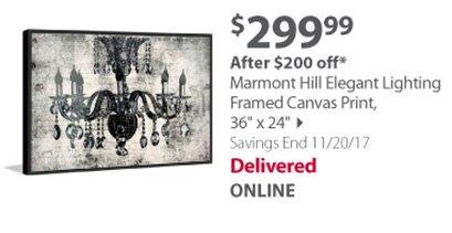Marmont Hill Elegant Lighting Framed Canvas Print, 36 x 24
