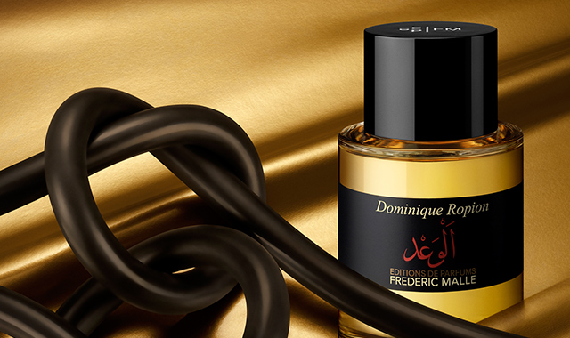 Frdric Malle's new rose-tinged fragrance, The Promise, is XO Exclusively Ours.