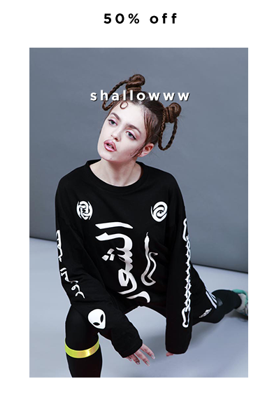 shallowww