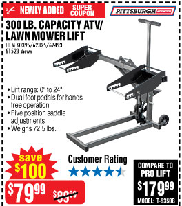 300 lb. ATV/Lawn Mower Lift