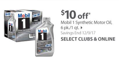 Mobil Motor Oil