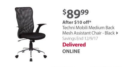 Techni Assistant Chair