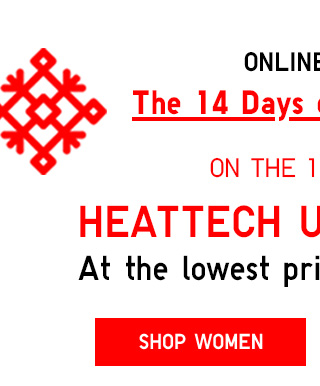 ONLINE ONLY - The 14 Days of Daily Deals | On the 10th Day...HEATTECH ULTRA WARM  - SHOP WOMEN