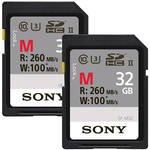 M Series SD Memory Card 2-Packs
