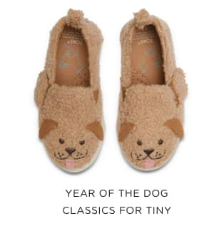 Year of the Dog Classics for Tiny
