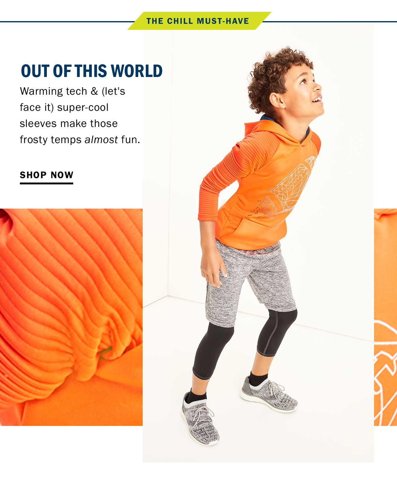 OUT OF THIS WORLD | SHOP NOW