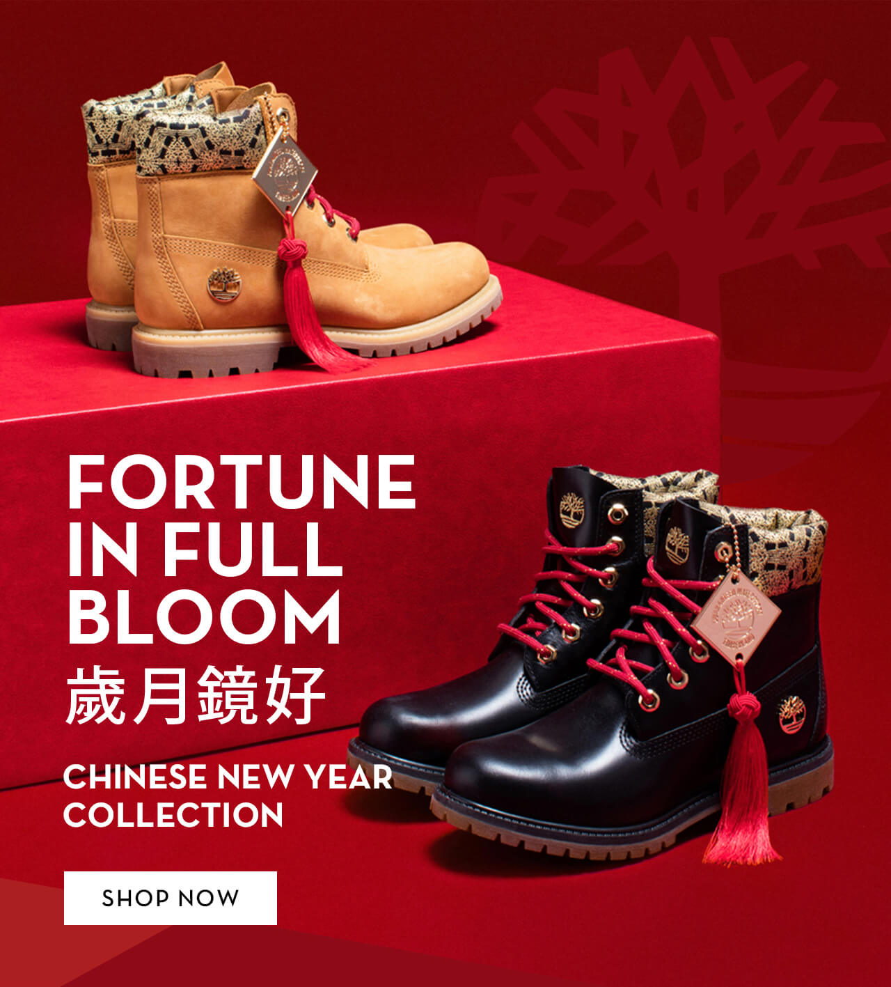 Fortune In Full Bloom Chinese New Year Collection Shop Now