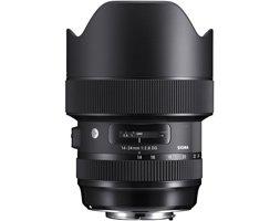 Sigma Reveals Ultra-Wide 14-24mm f/2.8 Art Lens