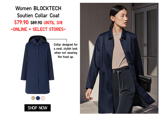 Uniqlo Have You Tried Blocktech Yet Milled