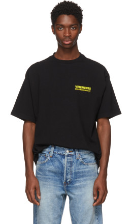 Vetements - Black Metal T-Shirt