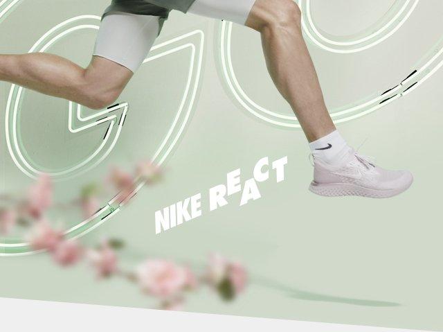 4b76e2477085 Nike  JUST IN  Nike Epic React Pink Matcha