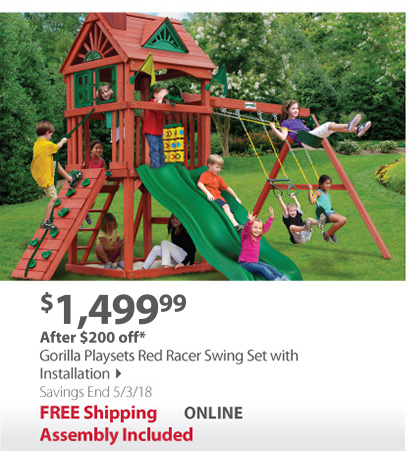 Bjs Wholesale Club 300 Off Shop Our Savings On Outdoor Fun Milled