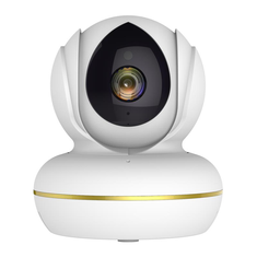 VStarcam C22S 1080P WiFi IR Pan/Tilt Motion Detection IP Camera