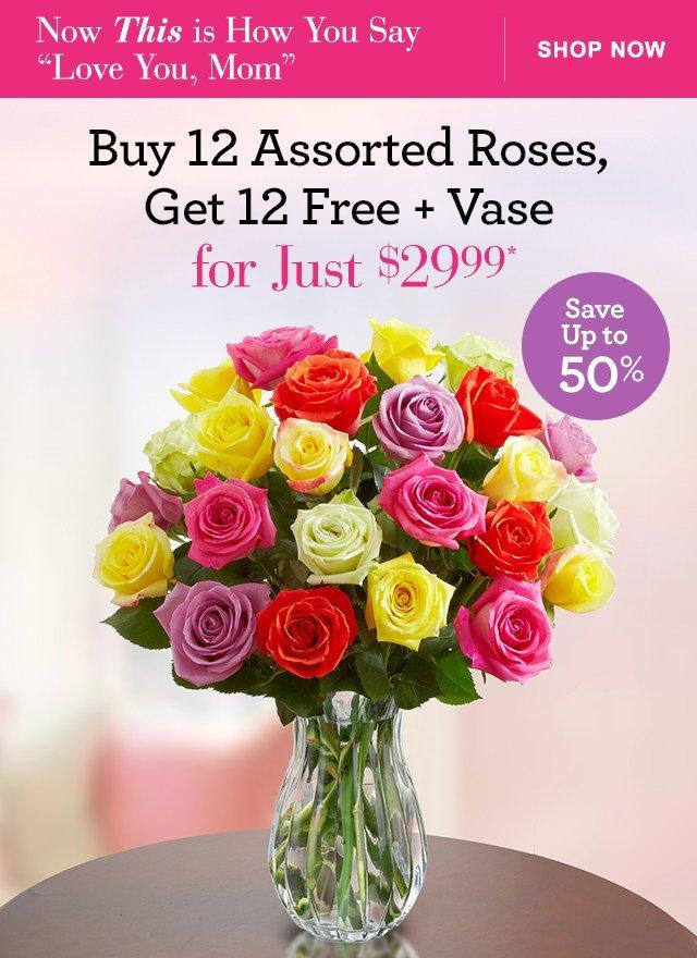 1 800 Flowers Save 50 On 24 Roses Free Vase Milled