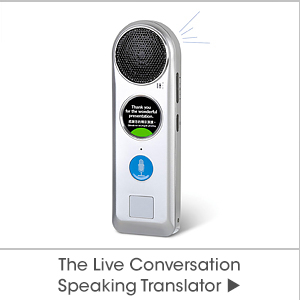 The Live Conversation Speaking Translator