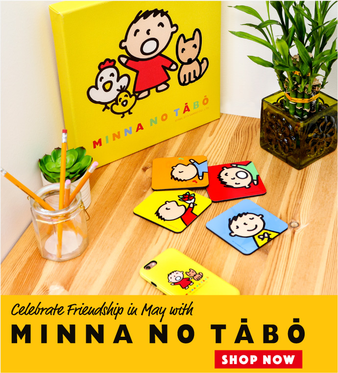 Shop Minna No Tabo items