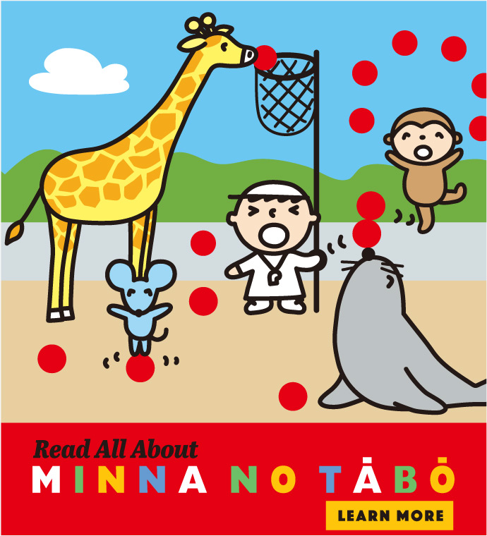 All About Minna No Tabo