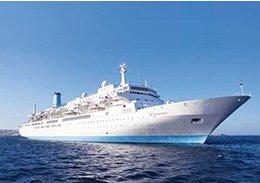 Thomson Spirit - last chance to sail