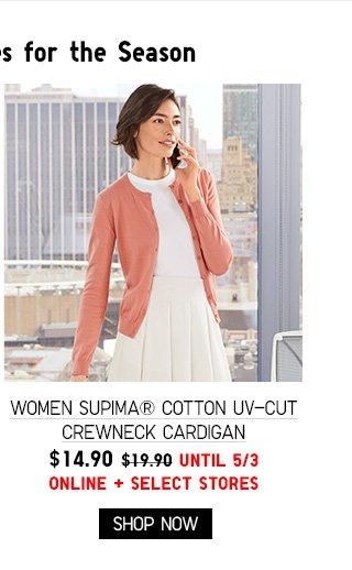 WOMEN SUPIMA COTTON UV-CUT CREWNECK CARDIGAN $14.90 - SHOP NOW