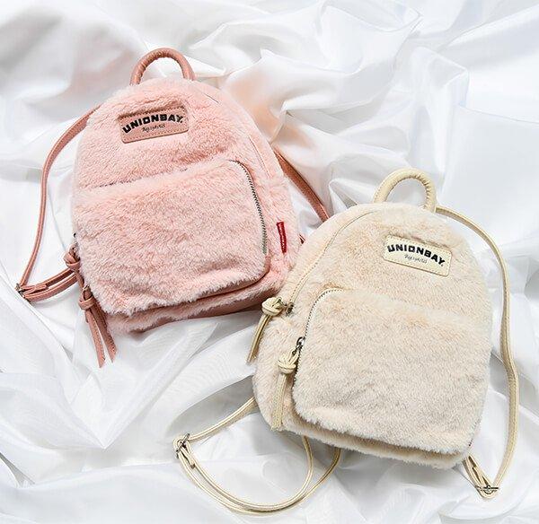 Mini Bags & More - Shop Now
