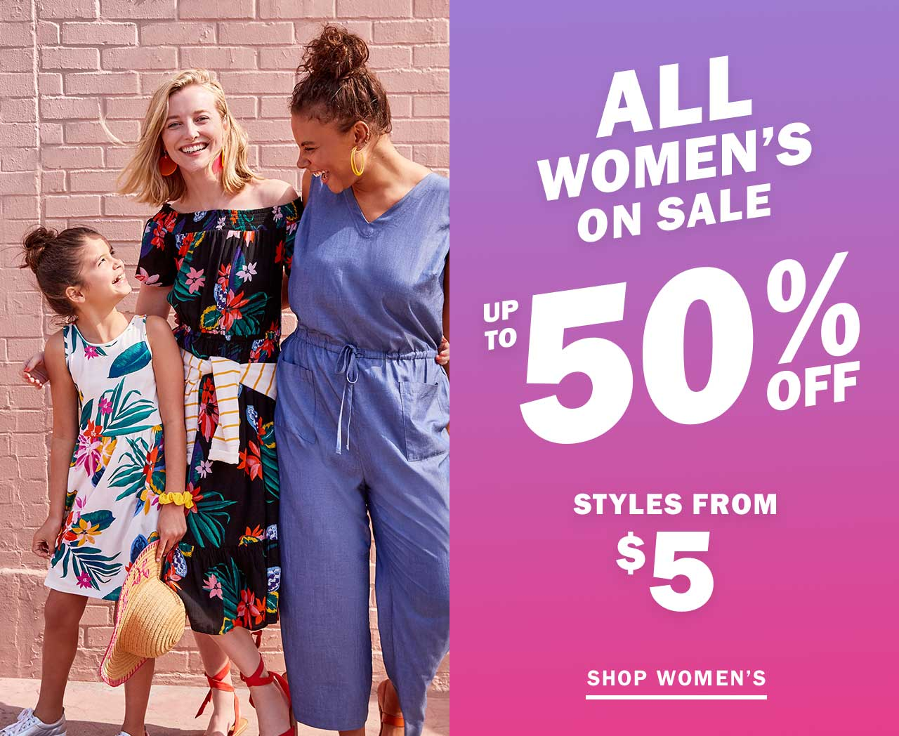 ALL WOMENS ON SALE UP TO 50% OFF | SHOP WOMENS