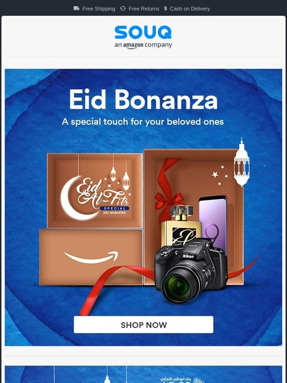 Souq: Eid Bonanza 🌙 Get an Extra 15% off* with your ADCB Card | Milled