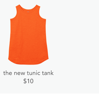 the new tunic tank