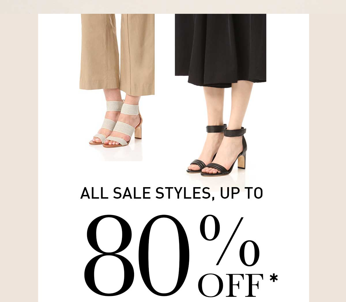 ALL SALE STYLE, UP TO 80% OFF