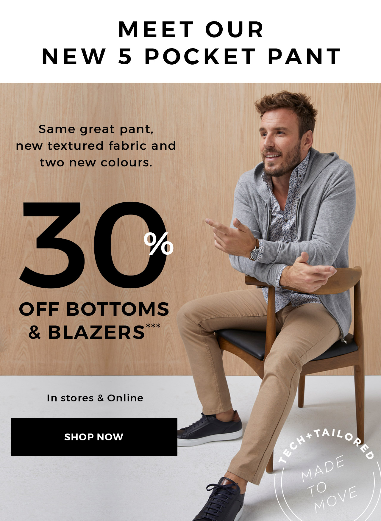 July 27-29, 2018 30% off bottoms & blazers