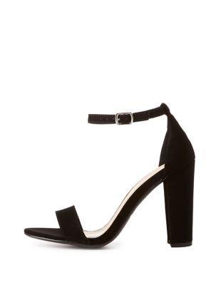Becca Ankle Strap Heeled Sandals