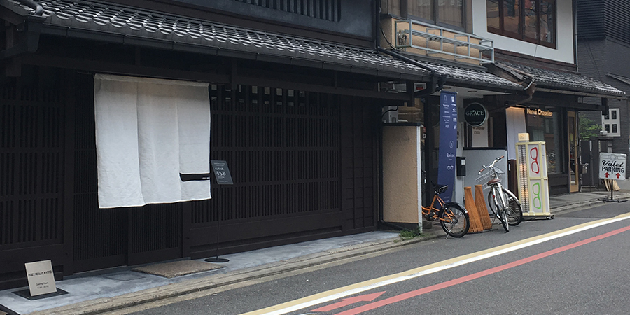User Experience: Issey Miyake Kyoto