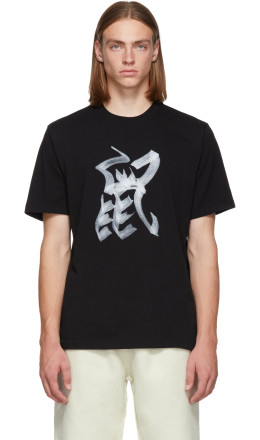 Vetements - Black Rat Chinese Zodiac T-Shirt