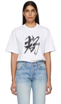 Vetements - White Dog Chinese Zodiac T-Shirt