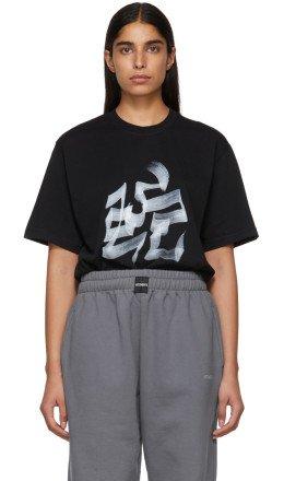 Vetements - Black Snake Chinese Zodiac T-Shirt